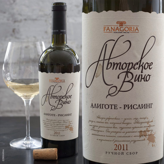 Авторское вино Алиготе-Рислинг Fanagoria stilovino