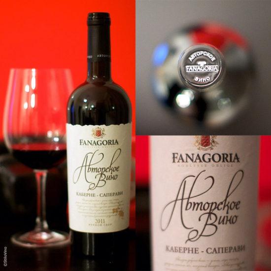 Fanagoria Авторское вино Каберне-Саперави stilovino