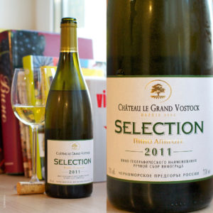 Pinot Aligote Selection Chateau le Grand Vostock stilovino