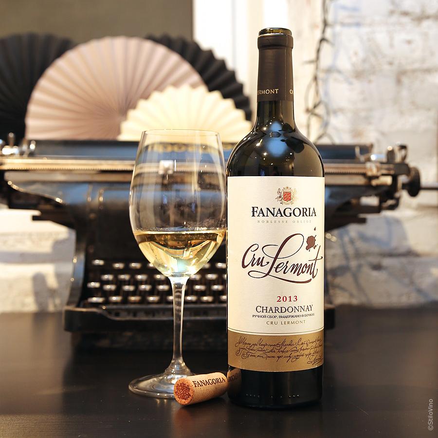 Cru Lermont Chardonnay Fanagoria