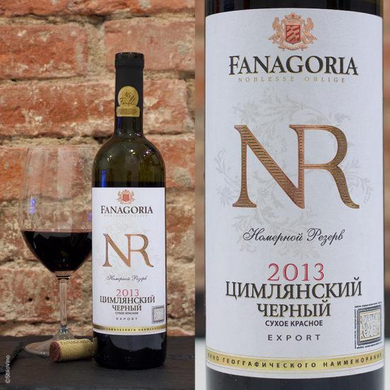 Fanagoria NR Цимлянский Черный