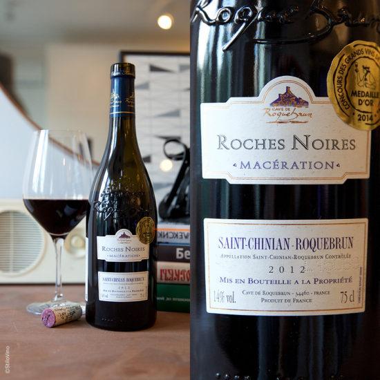 Roches Noires AOC Saint-Chinian Roquebrun