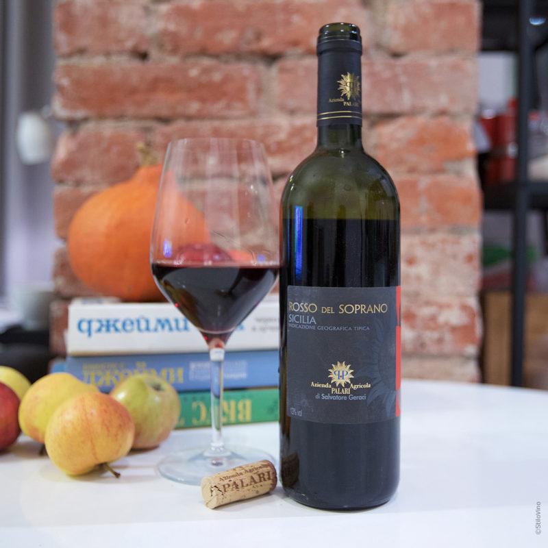 где хорошее вино на сициилии можете смотреть читать