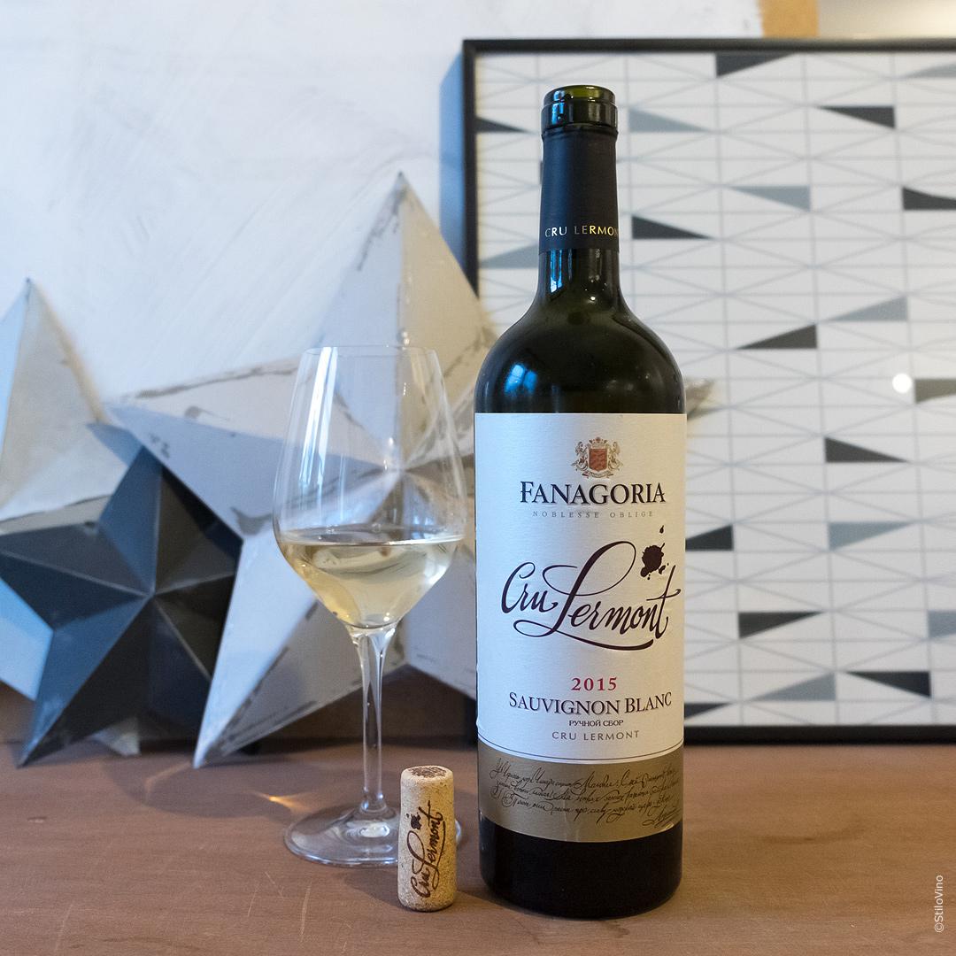 Fanagoria Cru Lermont Sauvignon Blanc 2015